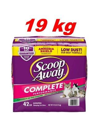 可刷卡賣場 COSTCO好市多現貨代購=Scoop Away 超凝結貓砂 19公斤 美國銀鑽礦物砂 #506958