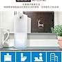 小米 米家自動感應洗手機套裝 自動洗手機 自動感應泡沫洗手機 感應式洗手機 抑菌 抗菌洗手液 自動給皂機