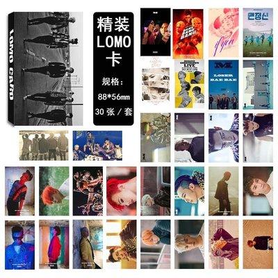 【首爾小情歌】BIGBANG 新款MADE GD 權志龍 TOP 大聲 勝利 太陽 LOMO 30張卡片 小卡組
