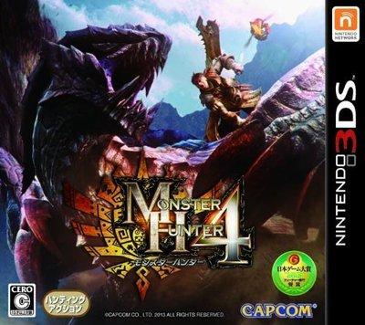 3DS 魔物獵人4 純日版 (3DS台灣中文機不能玩) 二手品