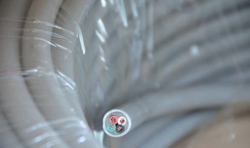 PVC 絕緣及被覆電纜線 3.5mm*4C 4芯 灰  一米50
