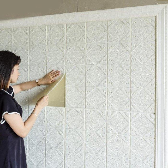 3d立體牆貼軟包客廳臥室裝飾自貼壁紙溫馨背景牆防水防撞自黏牆紙  免運