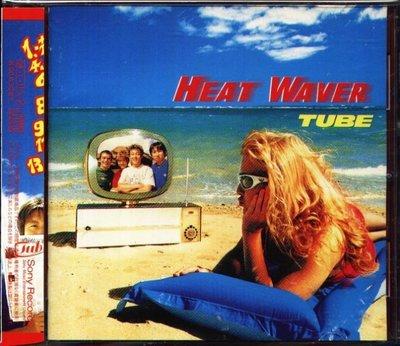 八八 - TUBE - HEAT WAVER - 日版 +OBI