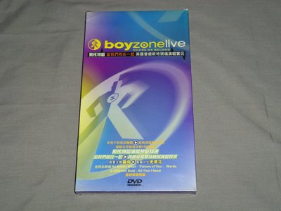 男孩特區BOYZONE-當我們同在一起WHERE WE BELONG英國曼徹斯特現場演唱實況DVD-全新未拆