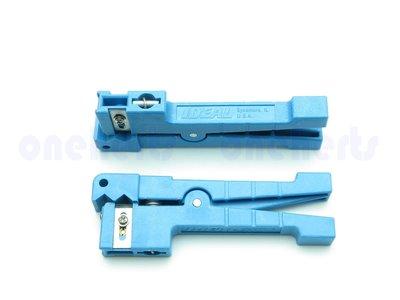 現貨供應 45-163光纖剝皮器 橫向束管開剝刀 松套管 光纖剝線鉗(替代IDEAL ) 雙絞線 電力電纜 光纖纜線
