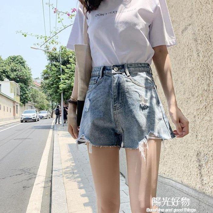 牛仔短褲女夏季新款韓版寬鬆破洞高腰顯瘦百搭a字毛邊熱褲潮
