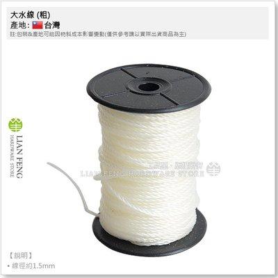【工具屋】*含稅* 大水線 (粗) 1盒-12顆 白色 粗水線 附切斷刀 PE塑膠水線 尼龍 工地測量 綁繩裝潢 車輪形