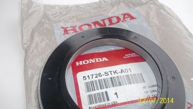 【Power Parts】HONDA PARTS 美國進口純正件 CR-V 3 RE4 前避震器上座軸承 06-09