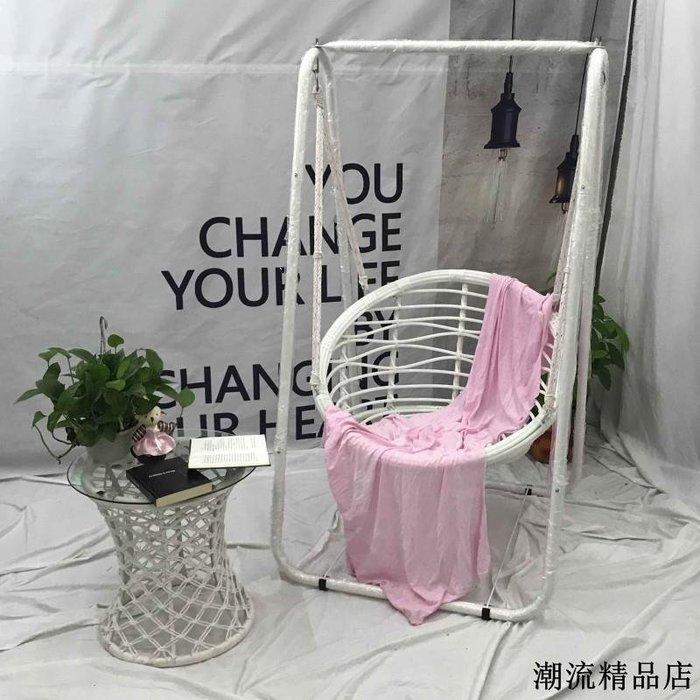 陽臺吊椅吊籃床成人休閑藤椅兒童秋千室內搖椅戶外花園吊籃搖籃椅