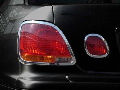 金螃蟹 LEXUS 凌志 GS300 GS400 97~04年 鍍鉻後燈框 尾燈框 台灣製造 外銷日本 改裝 精品 配件