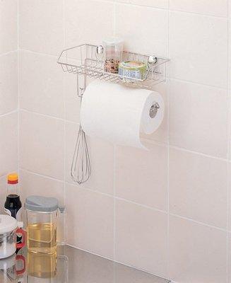 ☆成志金屬廠 ☆ S-33-1B不銹鋼--廚房 單層紙巾架、調味料罐架、置物架、調味罐架