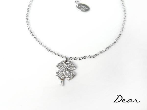 ◎【 Dear Jewelry 】◎d2XMiss Sexy幸運草手鍊│生日禮物、送禮自用│免運