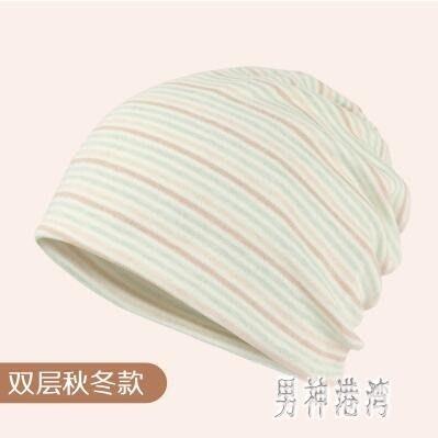 月子帽 產后秋冬孕婦帽子產婦帽雙層保暖棉質頭巾彩棉睡帽 BF20216