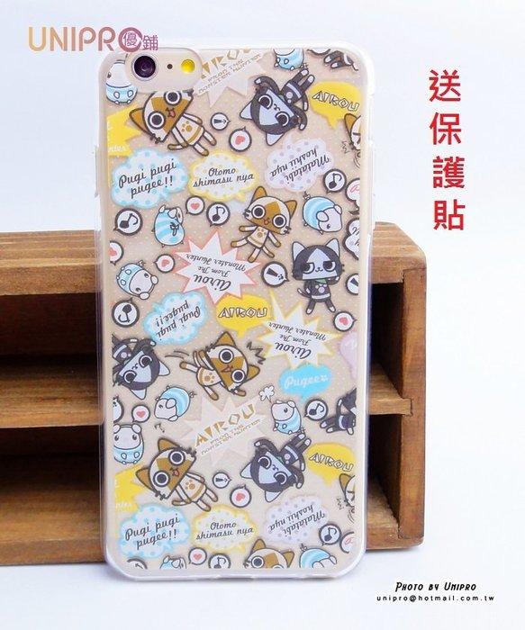 【UNIPRO】Apple iPhone6 Plus 5.5吋 貓 梅拉路 AIROU 超Q貓咪 透明 手機殼 保護套