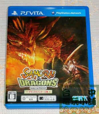 台中電玩小舖~PSV PS Vita原裝遊戲片~武士鬥惡龍 Samurai & Dragons ~190