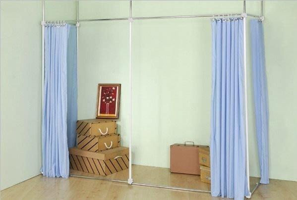 【中華批發網DIY家具】S-20-02-ㄇ型延伸型伸縮防塵屏風(Aㄇ45*70/70*45 )