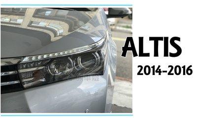 小傑車燈精品--全新 ALTIS 11代 2014 2015 2016 14 15 16 年 Z版 LED 魚眼 大燈
