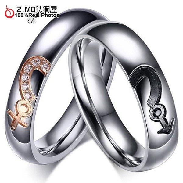 情侶對戒指 Z.MO鈦鋼屋 情侶戒指 符號戒指 白鋼戒指 符號對戒 愛心戒指 心型拼貼 刻字【BGY060】單個價
