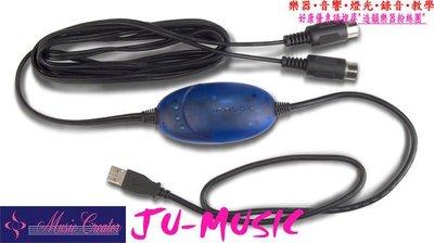 造韻樂器音響- JU-MUSIC - M-Audio MIDI USB SPORT Uno 1進1出 MIDI線 介面傳輸線