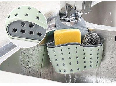 廚房用品水槽瀝水籃水池置物架洗碗海綿收納掛籃瀝水架掛袋 #0477