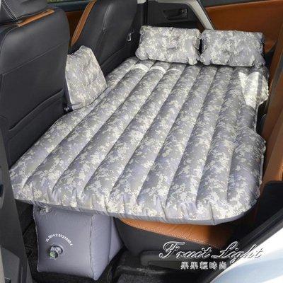 充氣床 車載充氣床旅行床suv床墊汽車後排氣墊床轎車後座車震床成人睡墊 NMS