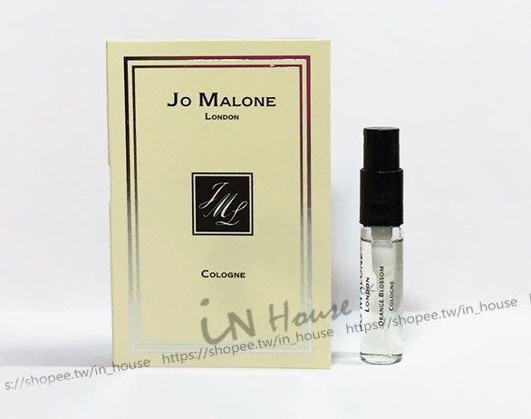 IN House* 新款 英倫經典 橙花 Orange Blossom 香水 隨身 試用瓶 試管香水 (特價)