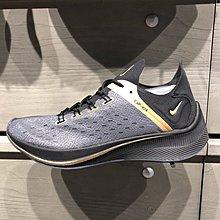 Nike EXP-X14 / CR7 黑灰 透氣 經典 休閒運動鞋 BV0076-001 男款