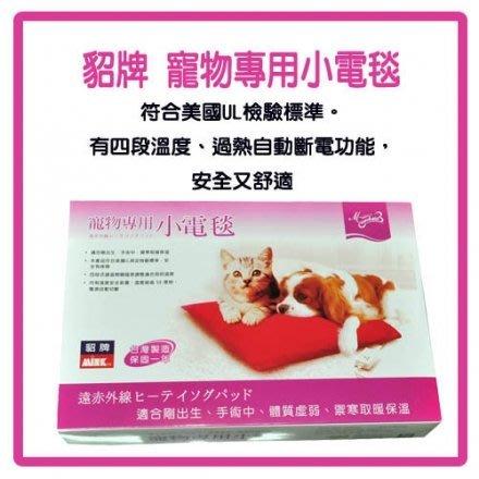 **貓狗大王**貂牌 寵物專用小電毯/保溫/促銷中