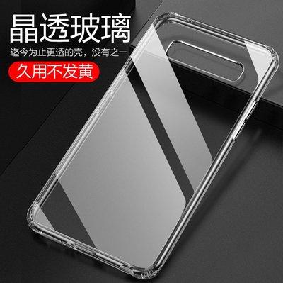 三星 s10 透明玻璃手機殼 s10plus 防摔手機殼 s10+ 全包邊保護套 GalaxyS10e 超薄手機殼