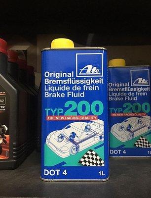 2罐580元【高雄阿齊】 ATE TYP200 DOT 4 德國原裝 煞車油 剎車油 (黃蓋)
