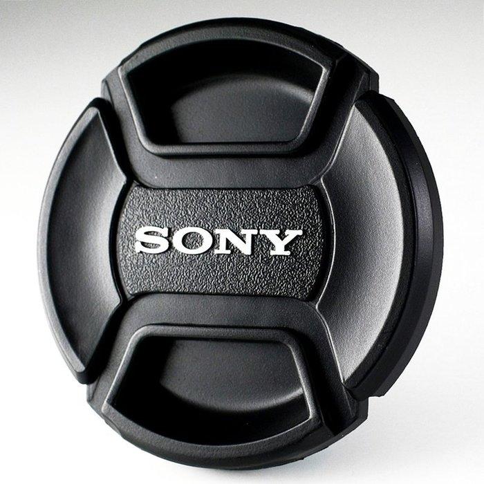 又敗家~索尼Sony副廠鏡頭蓋A款49mm鏡頭蓋帶孔繩中捏鏡頭蓋相容 Sony鏡頭蓋ALC