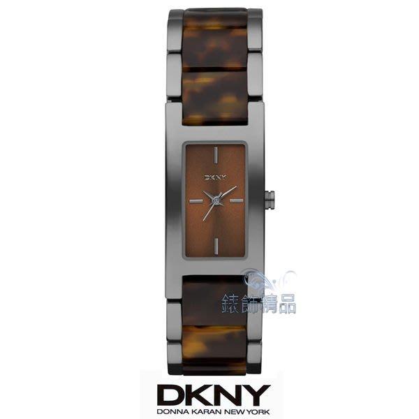 【錶飾精品】DKNY手錶 NY8648 鐵灰色長框瑪瑙紋鍊帶女錶 全新原廠正品