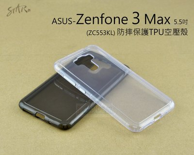 s日光通訊@【STAR】ASUS Zenfone 3 Max 5.5吋 ZC553KL 防摔保護TPU空壓殼 裸機感