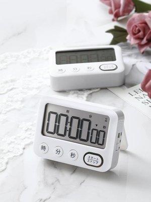 定時器 計時器可靜音提醒器學生做題習時間管理考研倒定時器廚房網紅秒表