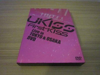 U-kiss【First Kiss Live In TOKYO & OSAK】DVD 日本演唱會含特典 (日版)