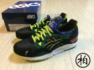 【柏】ASICS Tiger GEL-LYTE V x WHIZ LIMITED x MITA SNEAKERS 男鞋 US9.5