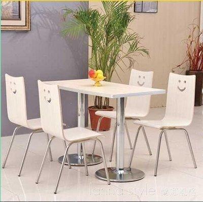 (全場免運)訂製肯德基餐桌椅 組合小吃酒飯冷飲奶茶店簡約組裝快餐廳桌椅子訂製 【不二先生】