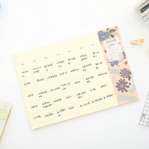 效率手冊時間管理日程本 學生學習月計畫本 每日周備忘錄時間表本_☆找好物FINDGOODS☆