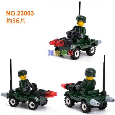 【積木城市】杰星積木 軍事系列-23003 陸戰隊車 (內附人偶) 特價28/款