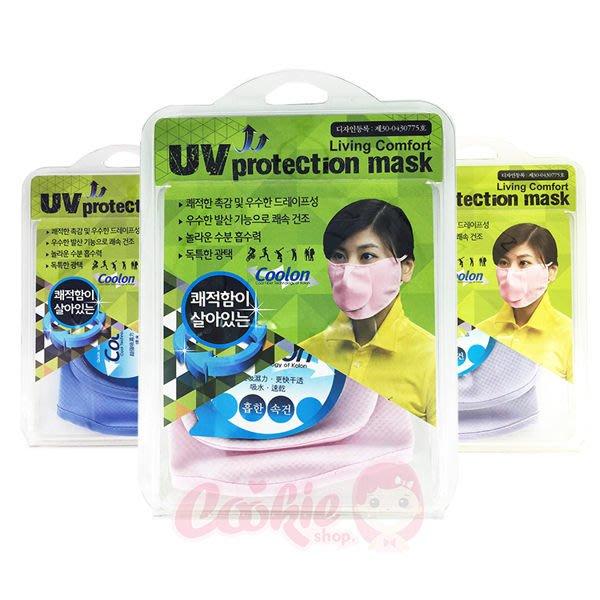 韓國 防曬抗UV涼感降溫口罩 機車族必備【庫奇小舖】【S184】