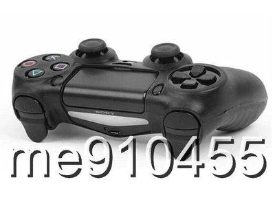 PS4 手把保護套 手把套 PS4 手把矽膠套 PS4手把 保護套 無線手把 手把 軟套 矽膠套 黑色 白色 有現貨
