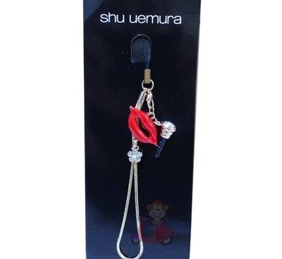 {阿猴達可達美妝館} SHU UEMURA 植村秀 手機吊飾/掛飾/手機防塵塞  限量特價180元