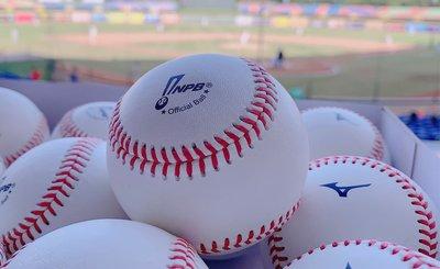 日本NPB職棒央聯洋聯12球團官方Mizuno實戰比賽用球
