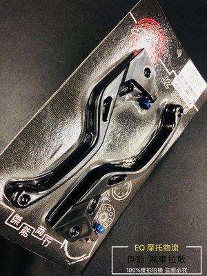 傑能 鋁合金 CNC 剎車拉桿 手拉桿 煞車拉桿 煞車桿 雙碟 YAMAAHA 四代勁戰 五代戰 JBUBU 彪琥 黑
