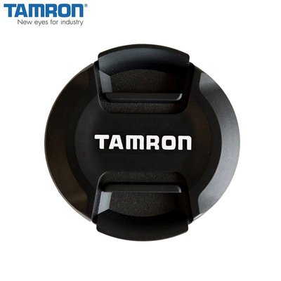 又敗家Tamron原廠正品鏡頭蓋67mm鏡頭蓋67mm前蓋鏡頭前蓋鏡蓋鏡前蓋中捏快扣鏡頭蓋中扣鏡頭蓋CF67鏡頭蓋原廠騰龍鏡蓋騰龍原廠鏡頭前蓋67mm鏡頭保護蓋