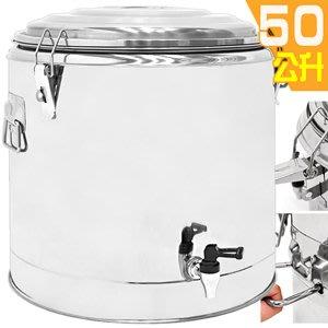 正304不鏽鋼50L茶水桶雙層50公升冰桶開水桶保溫桶保溫奶茶桶不銹鋼保冰桶保冷桶手提飯桶D084-DS50L⊙哪裡買⊙
