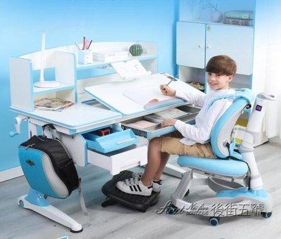 [特惠免運]居學習桌 椅兒童書桌學習桌寫字桌椅套裝小學生課桌可升降—《MONA》