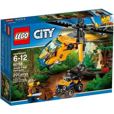 全新未拆正品 現貨 樂高 LEGO 60158 城市 CITY系列 叢林運輸直升機 Jungle Cargo Helicopter