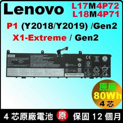 聯想 L17M4P72 原廠電池 ThinkPad P1 2018 2019 01AY968 01AY969