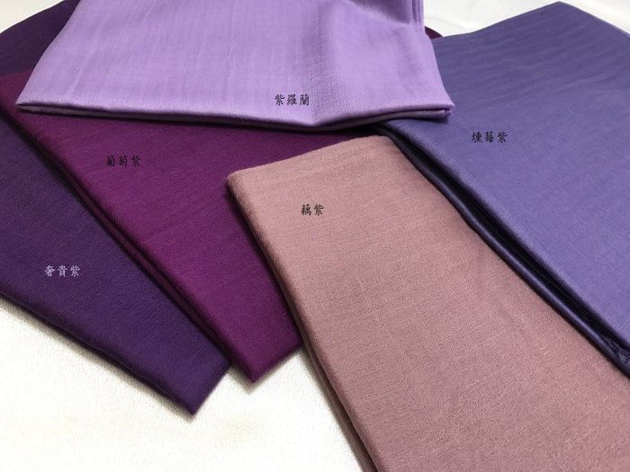 Miao's 氣質系首選-100% cashmere 紫色系300支紗Shahmina 喀什米爾圍巾披肩